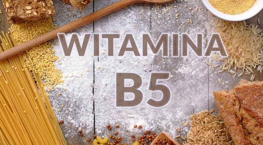 7 udowodnionych korzyści z witaminy B5.