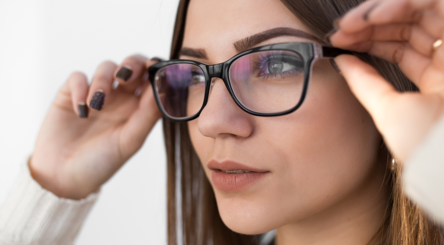 Jak chronić wzrok