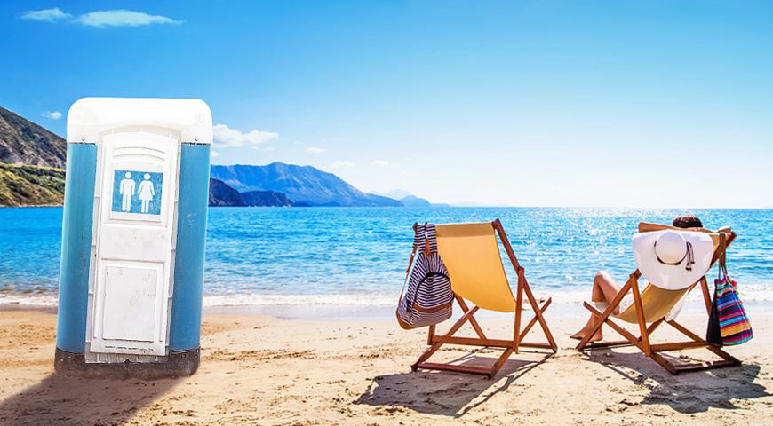 Jaki probiotyk wybrać przed wyjazdem na wakacje?